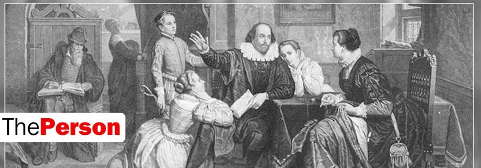 шекспир - Уильям Шекспир