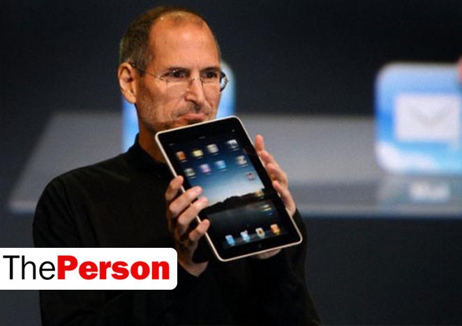 .png - Стив Джобс