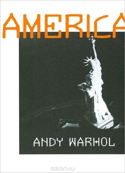 Америка / America