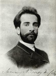 Иса́ак Ильи́ч Левита́н