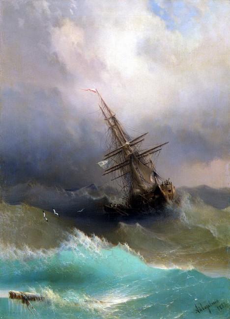 Корабль среди бурного моря