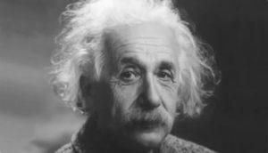 плитки 4 300x172 - Альберт Эйнштейн
