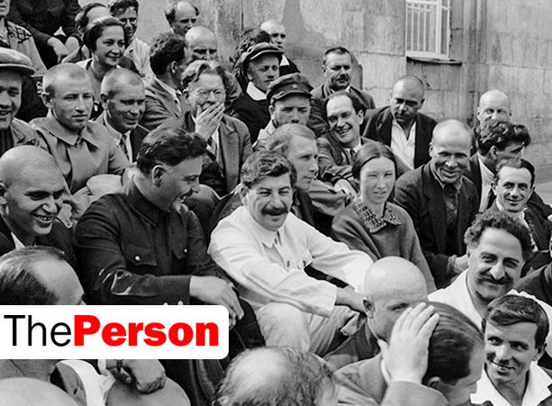 Иосиф-Сталин