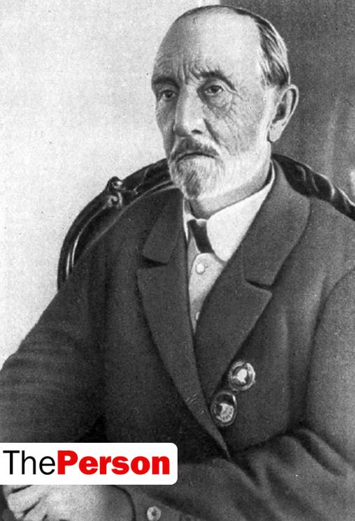 Иван Мичурин