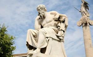 philosopher thinking 584 300x184 - Платон