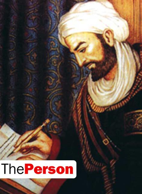 Сина - Ибн Сина