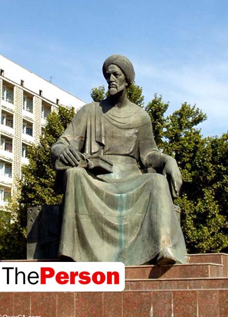 Ибн Сина