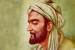 03 RSafNqj 300x201 - Ибн Сина