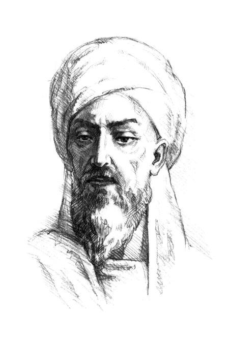 Абу́ Али́ Хусе́йн ибн Абдулла́х ибн аль-Ха́сан ибн Али́ ибн Си́на