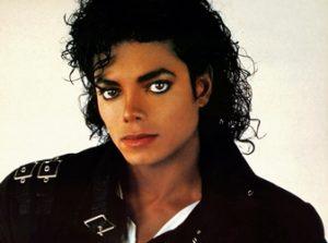misterious celebrety deaths 19 20140617 1033044607 300x223 - Майкл Джексон