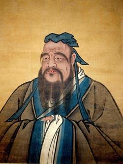 Конфу́ций