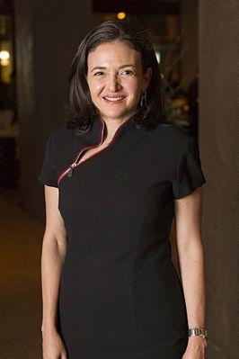 Шерил Кара Сэндберг (Sheryl Kara Sandberg)