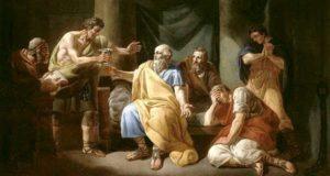 apologia swkratous 300x160 - Сократ