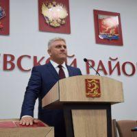 Биография политика: Герасименко Александр Викторович