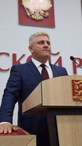 Герасименко Александр Викторович