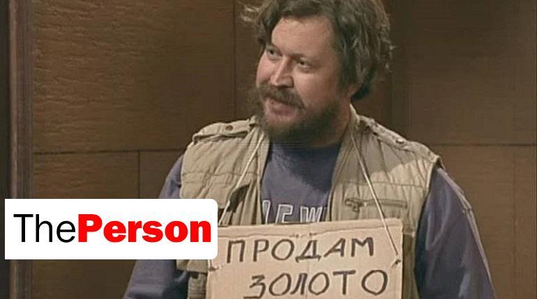 Виктор Владимирович Павлюченков