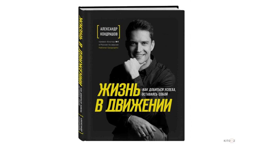 k3100 1600x900 product popup 1024x576 - Кондрашов Александр Викторович