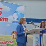 Балабанова Марина — карьера регионального президента компании Danone