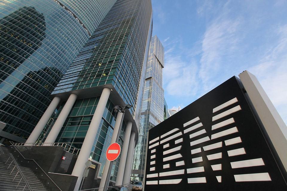 mobile high 1ji - IBM