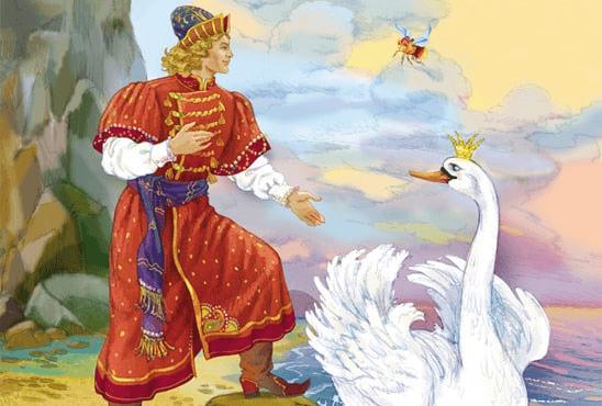 pasted image 0 - Александр Сергеевич Пушкин