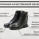 В чем ходят знаменитости? Как определить качественную обувь?