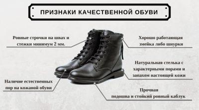 400x222 - В чем ходят знаменитости? Как определить качественную обувь?