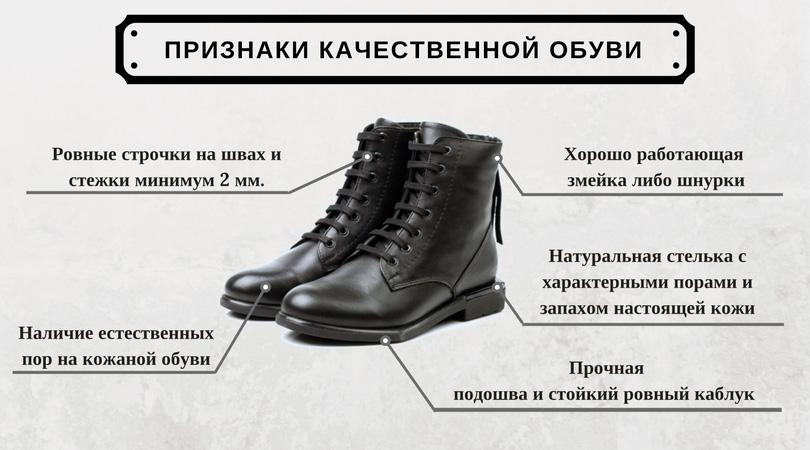 .jpg - В чем ходят знаменитости? Как определить качественную обувь?