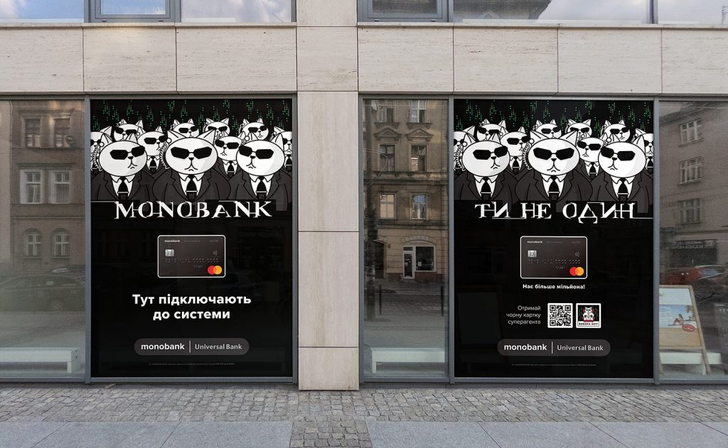 monobank posters 1024x631 - Monobank