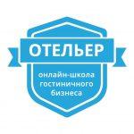 Онлайн-школа «Отельер»